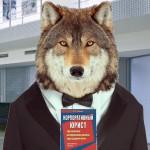 Кто такой корпоративный юрист